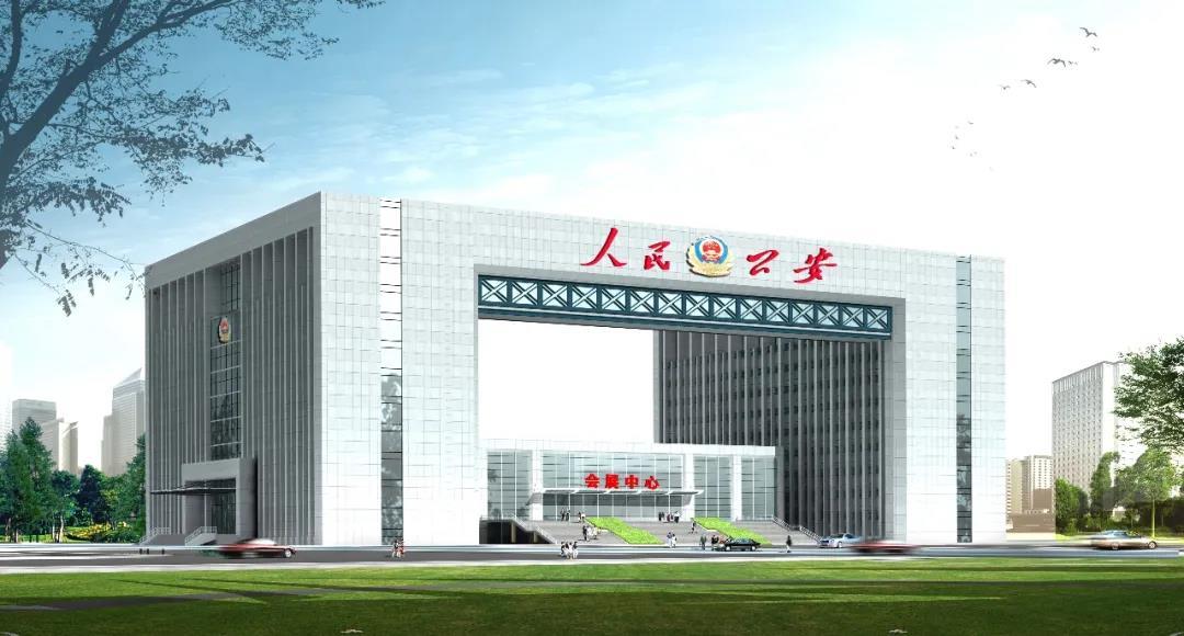 昔阳县公安局业务技术及办公用房