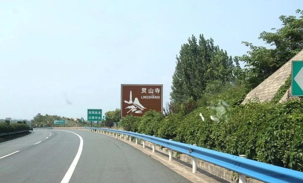 灵山高速公路桥梁病害维修