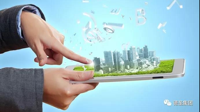 智库观点:城市更新中如何优化土地利用制度