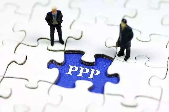 """应转变思路了 本轮PPP与传统BT有""""十大""""差异"""