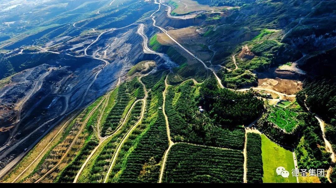 生态环境修复技术服务-原平市采煤沉陷区综合治理轩岗镇试点工程监理(三标段)